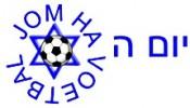 Jom Ha Voetbal